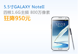 ����GALAXY Note II